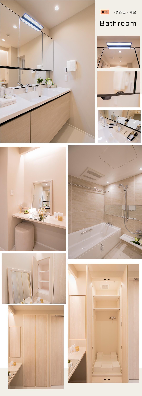 クランツ経堂の洗面室と浴室