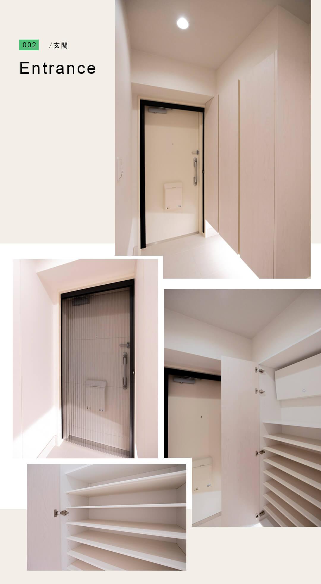 五反田ロイヤルハイツの玄関