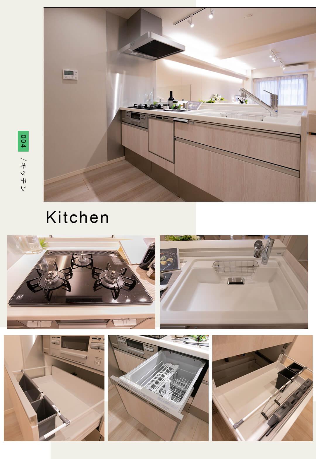 五反田ロイヤルハイツのキッチン