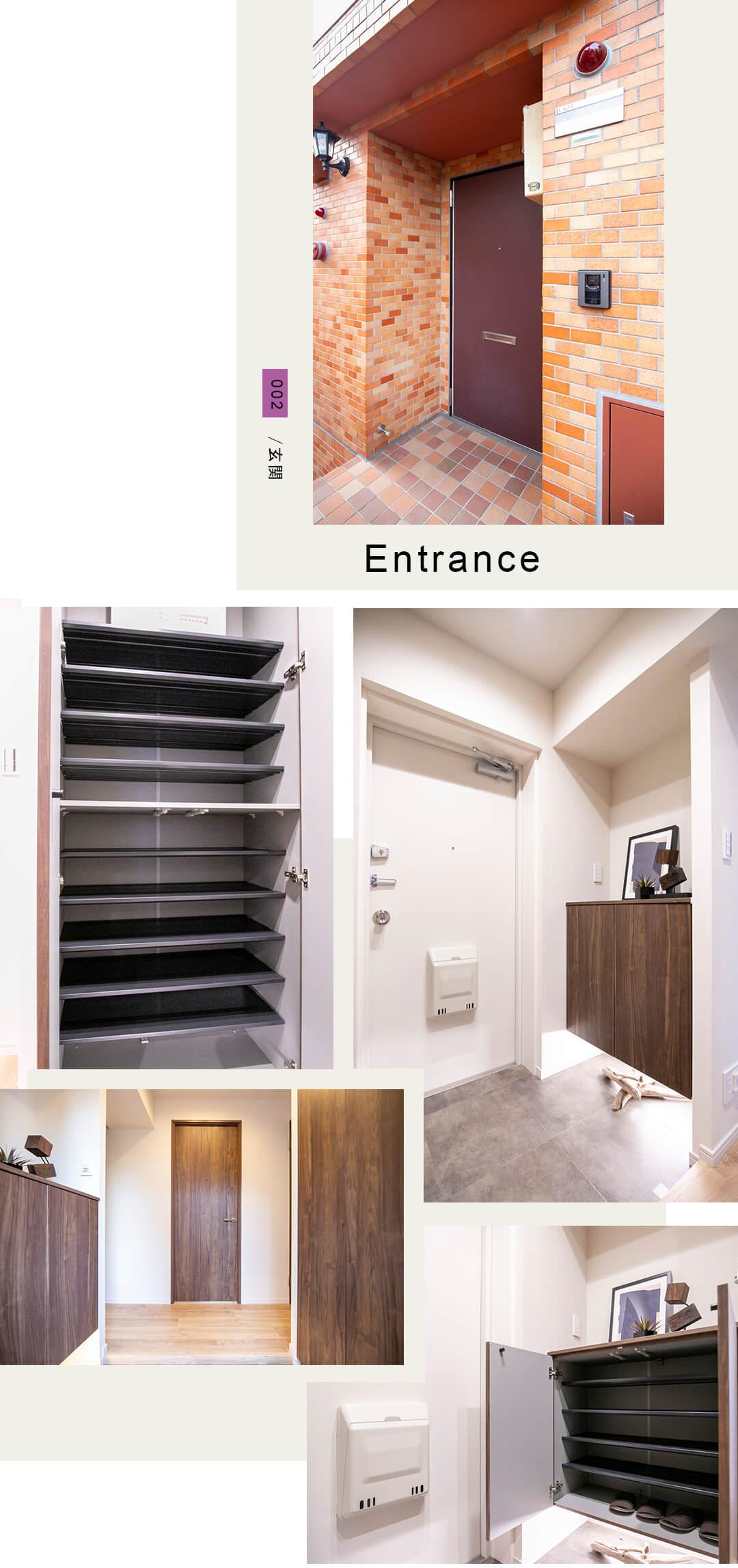 002,Entrance,玄関