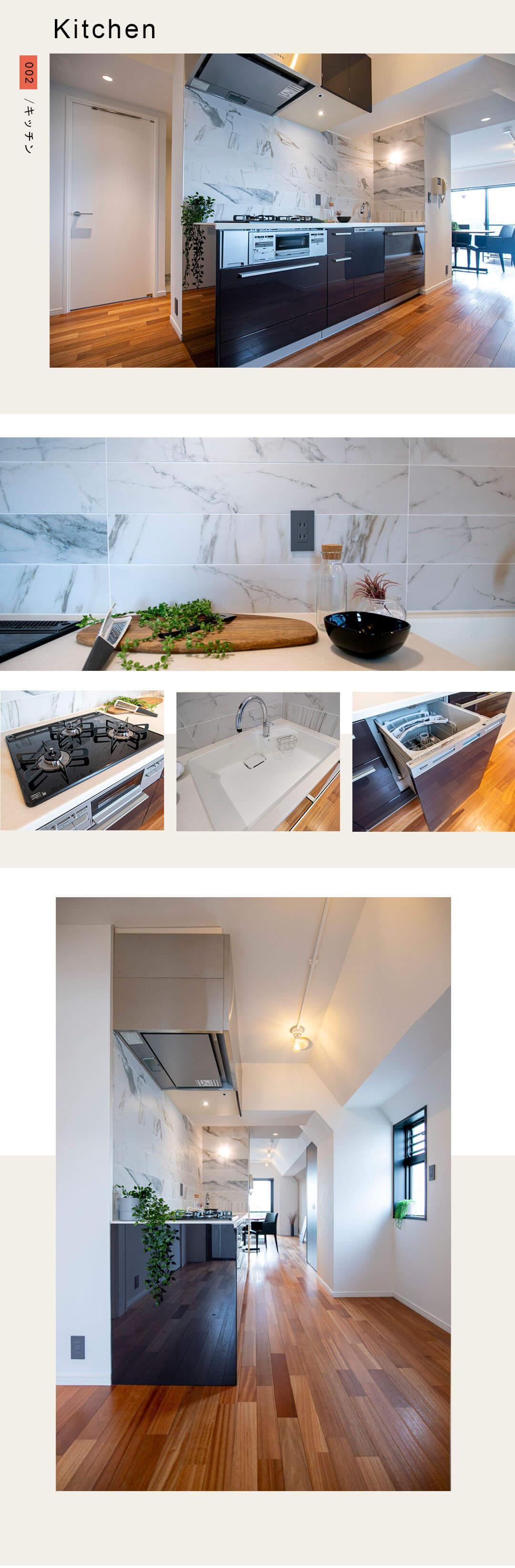 ルーブル笹塚のキッチン