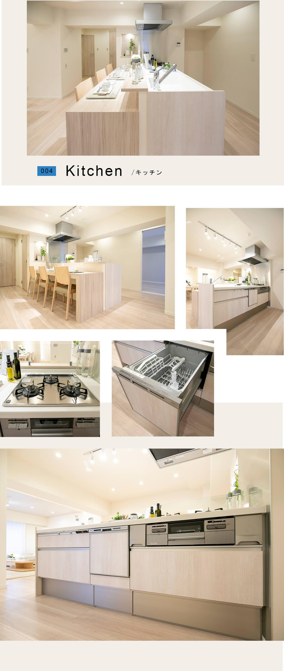 004,Kitchen,キッチン