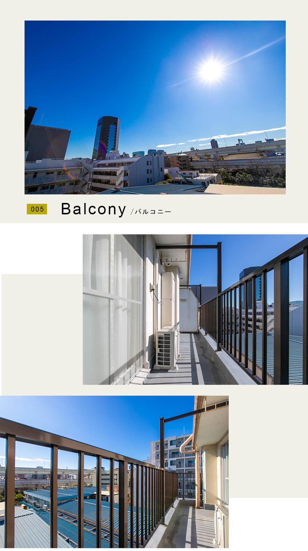 005,Balcony,バルコニー