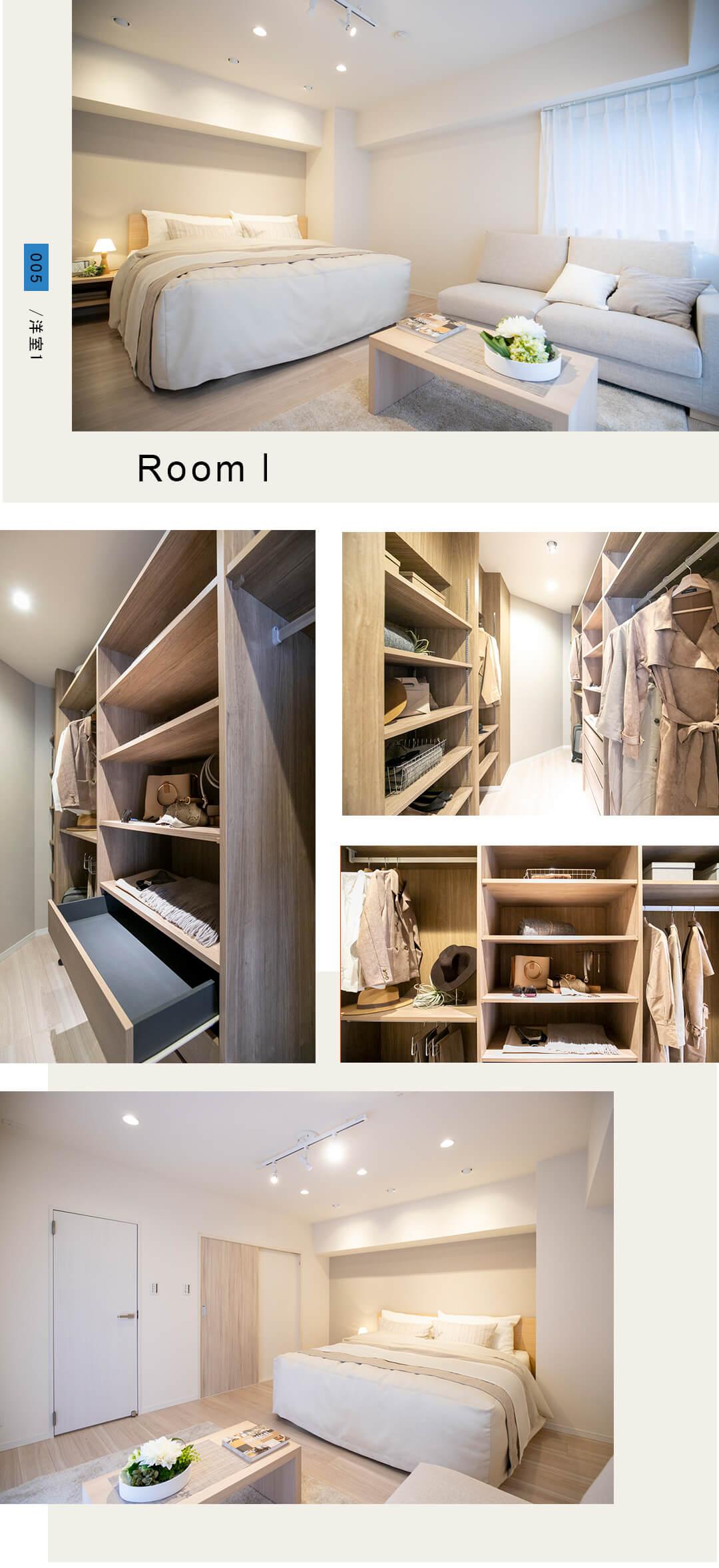 005,room1,洋室1