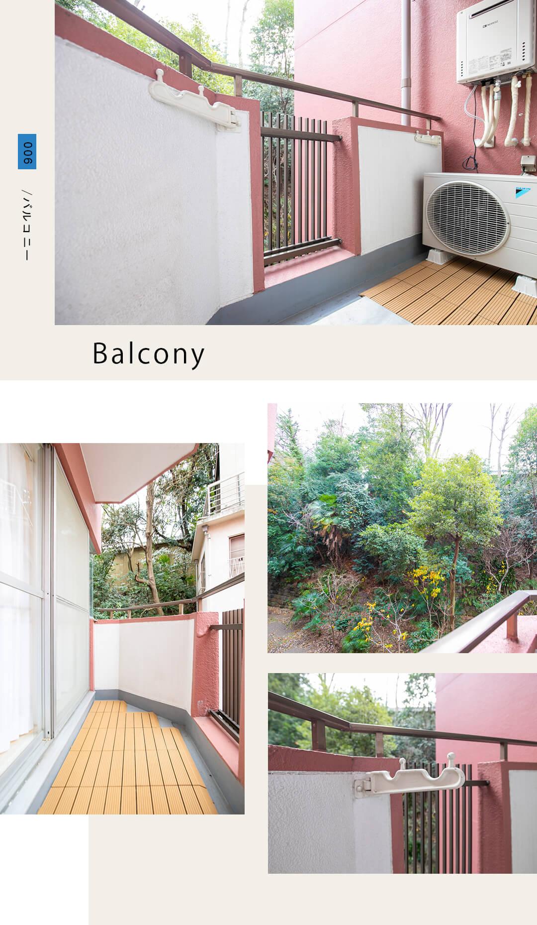 006,Balcony,バルコニー