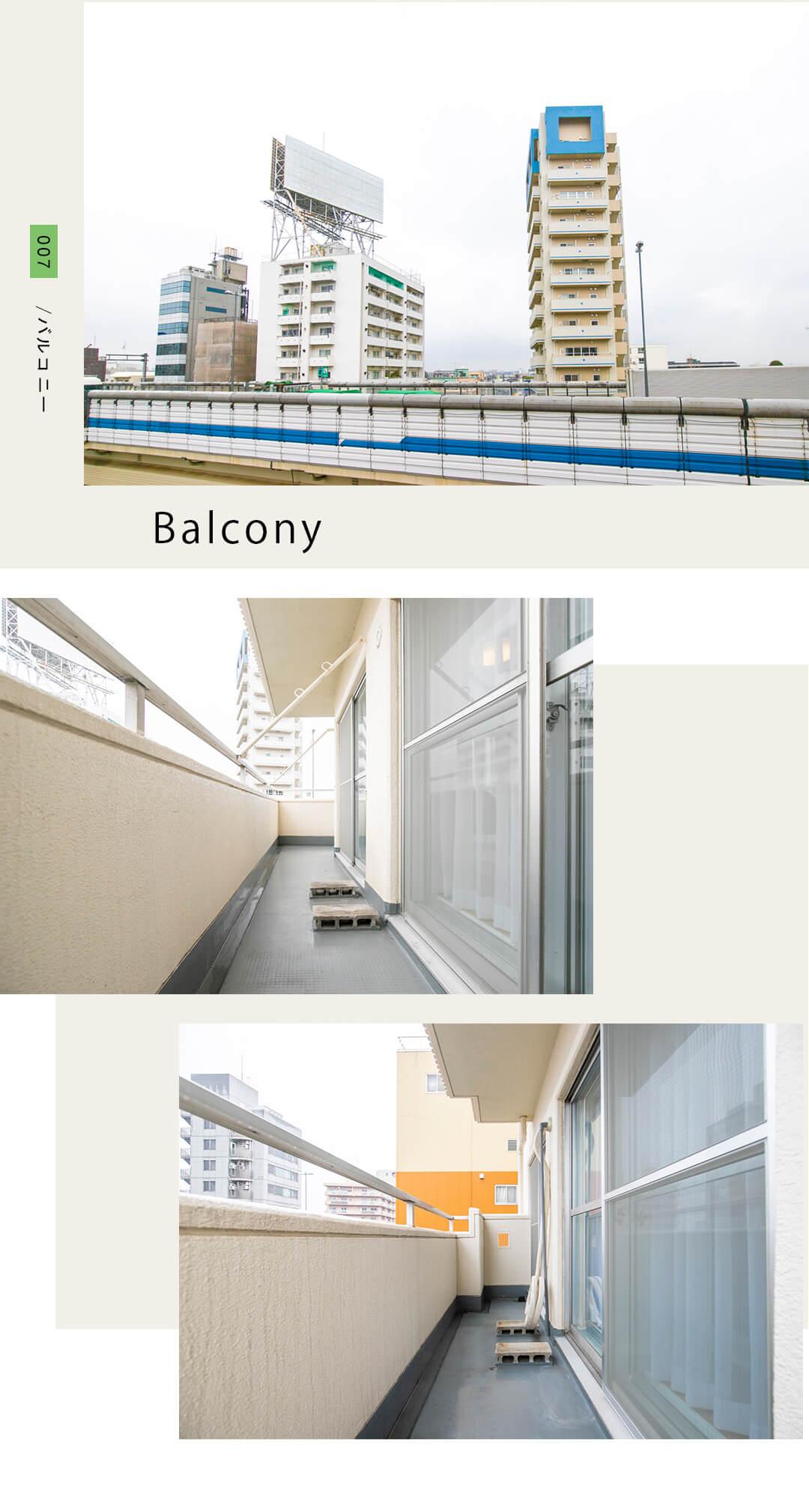007,Balcony,バルコニー
