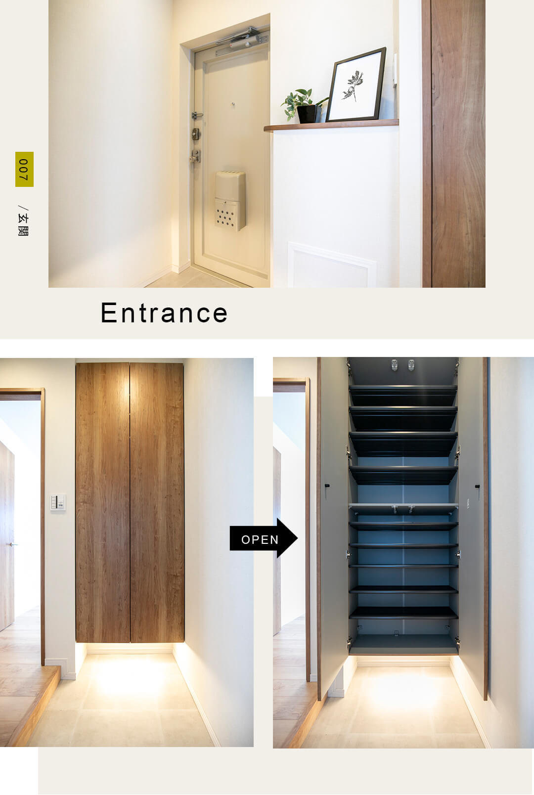 007,Entrance,玄関