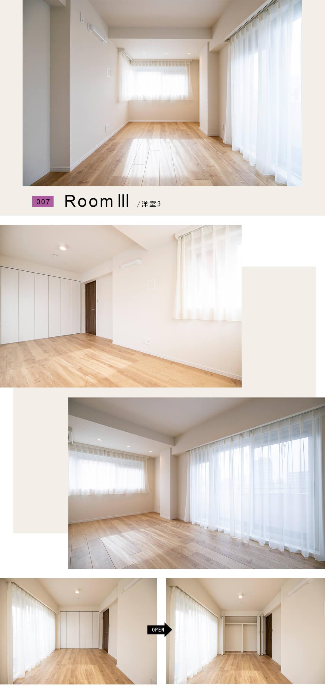007,RoomⅢ,洋室3