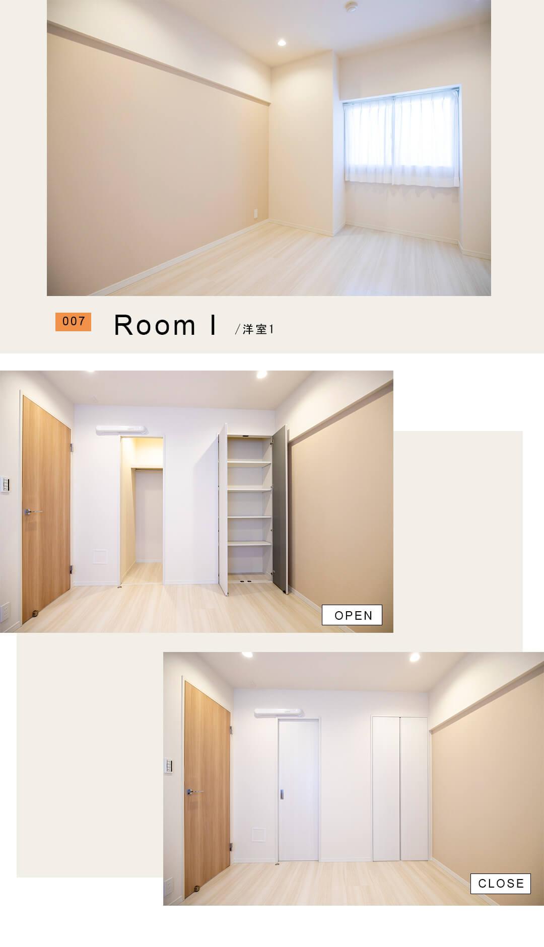 002,RoomI,洋室1