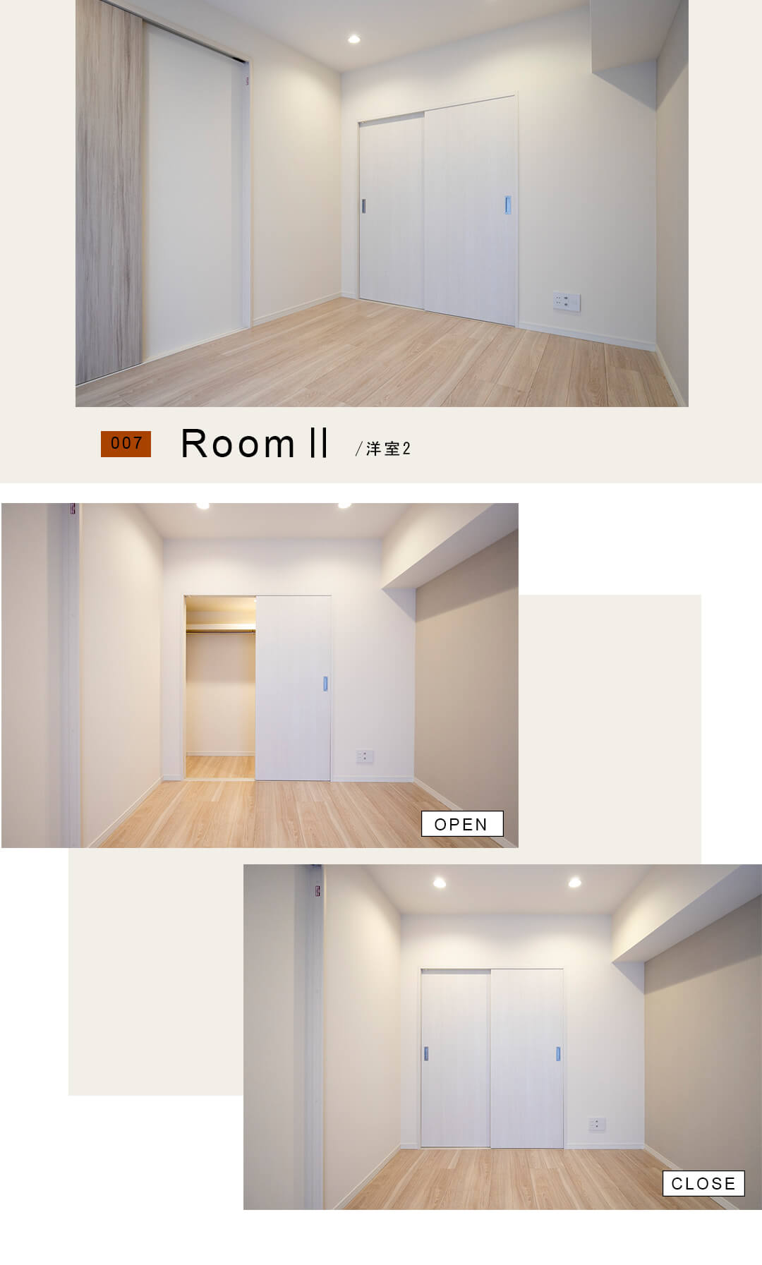 007,room2,洋室2