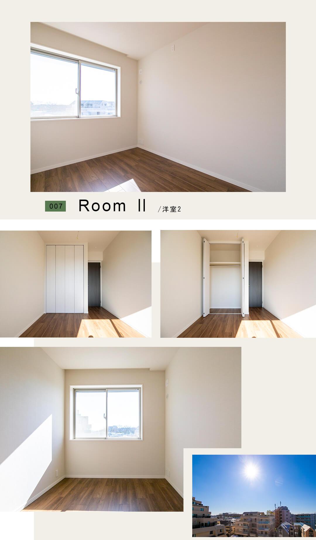 007,roomⅡ,洋室2