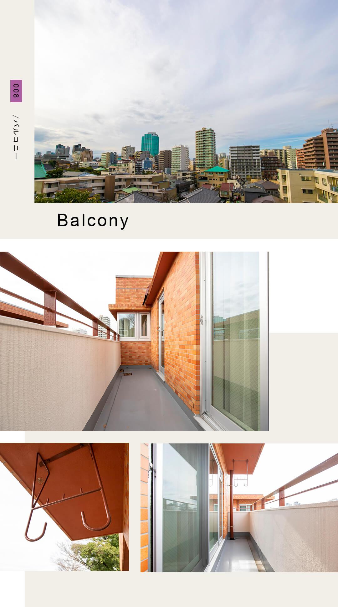 008,Balcony,バルコニー