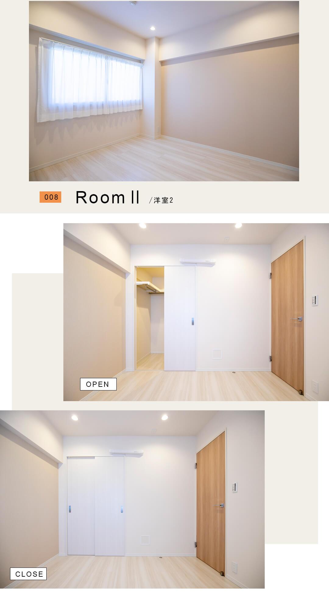 008,RoomⅡ,洋室2
