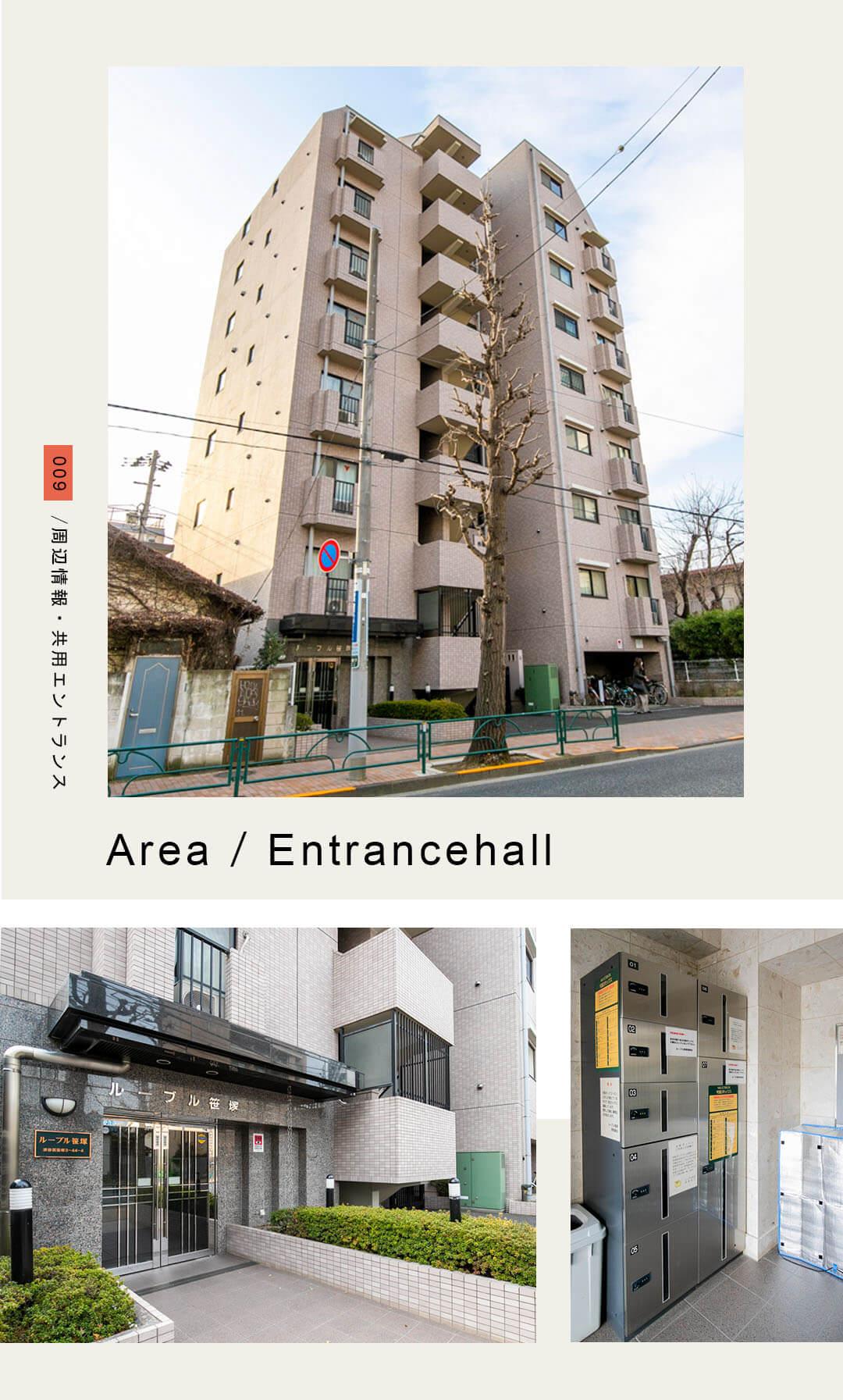 ルーブル笹塚の周辺情報と共用エントランス
