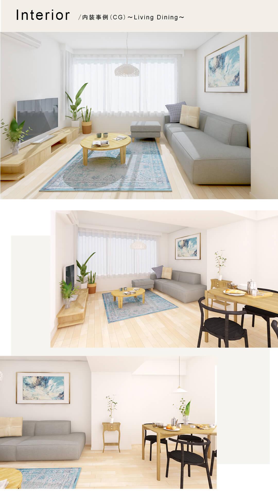Interior,内装事例,CG,livingdining