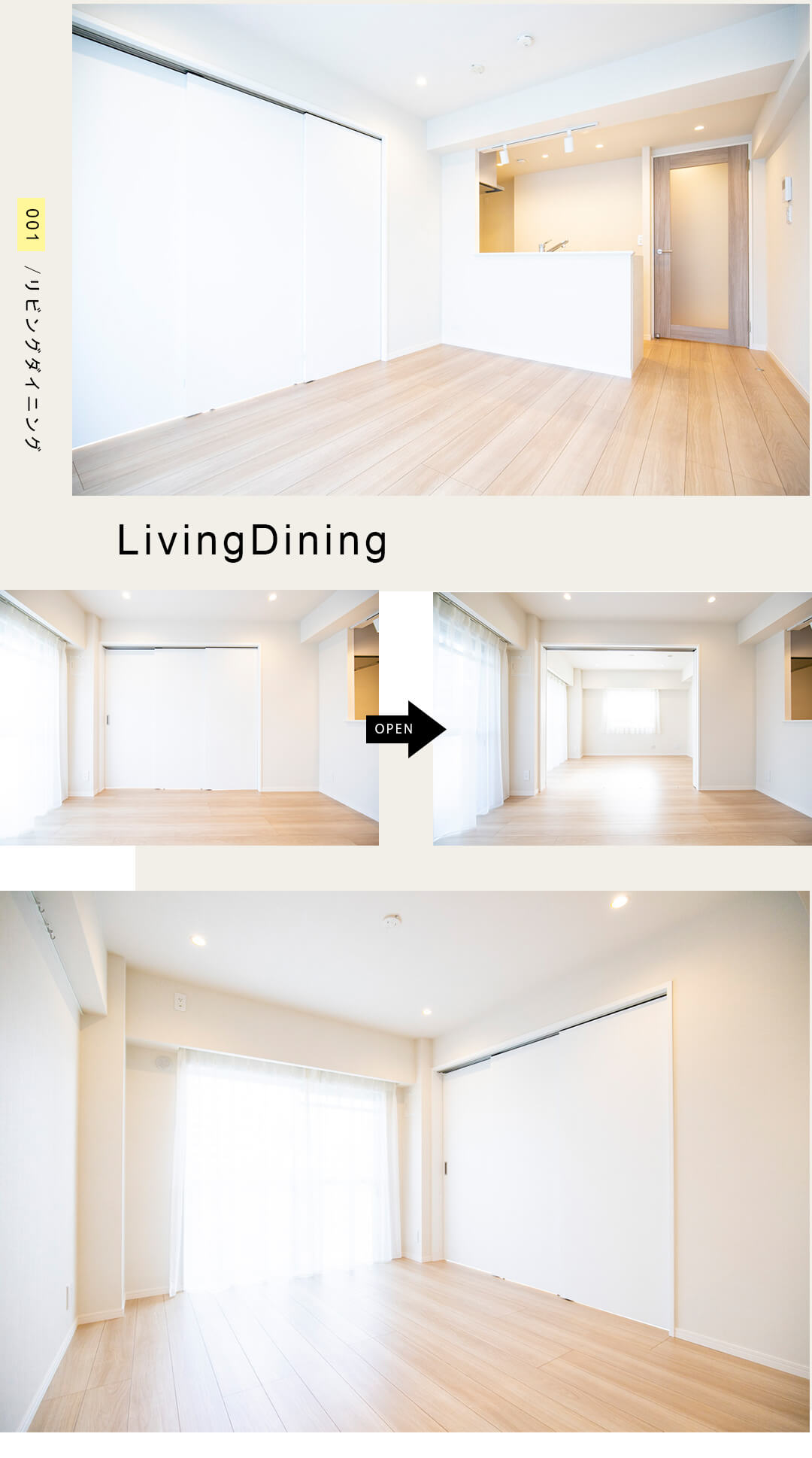 01リビングダイニング,Living Dining