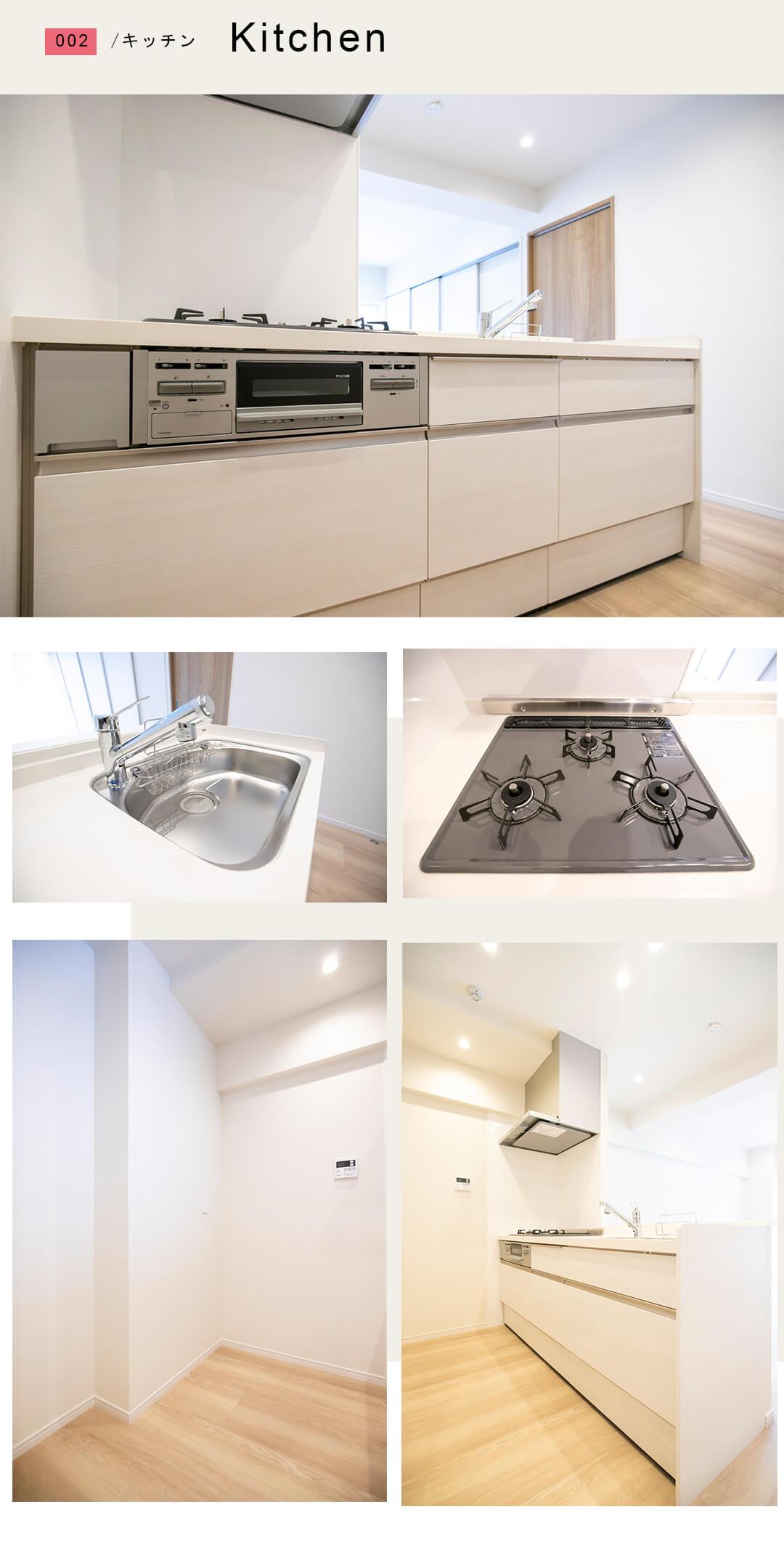02キッチン,Kitchen