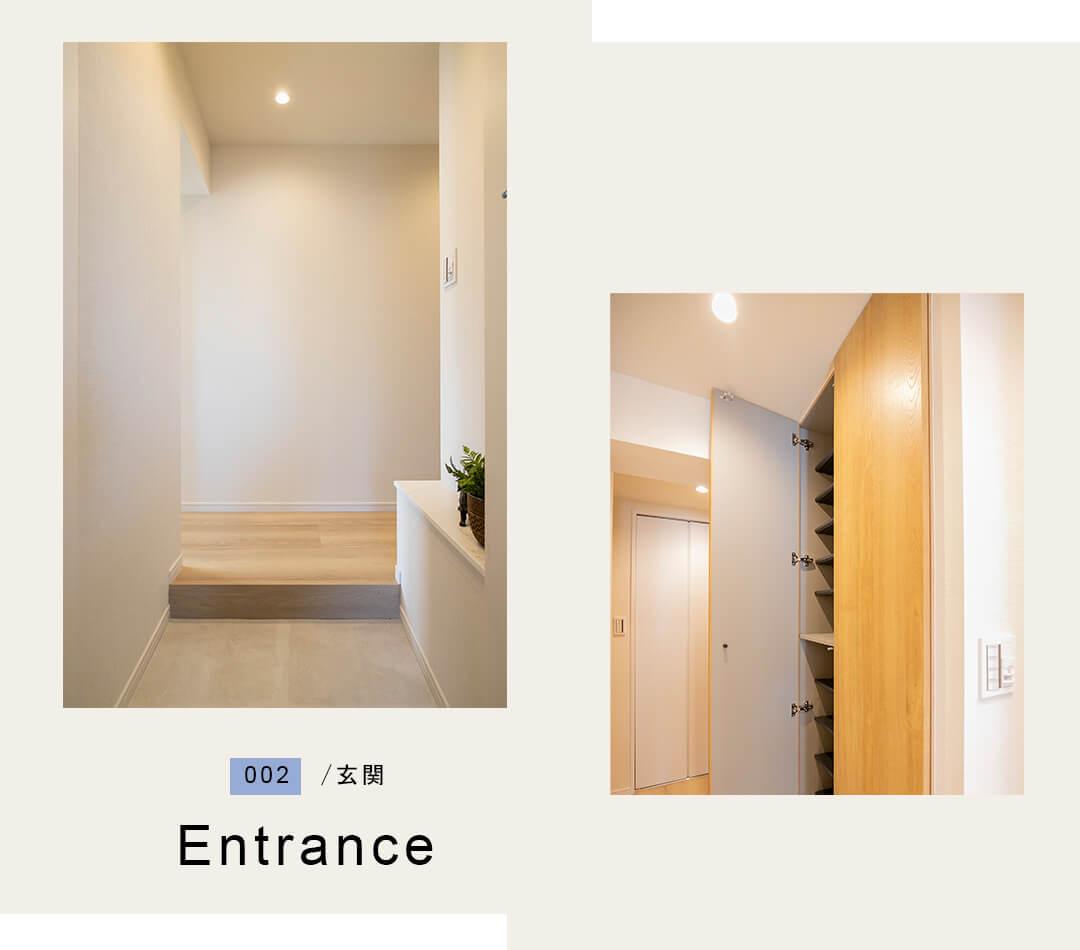 02玄関,Entrance