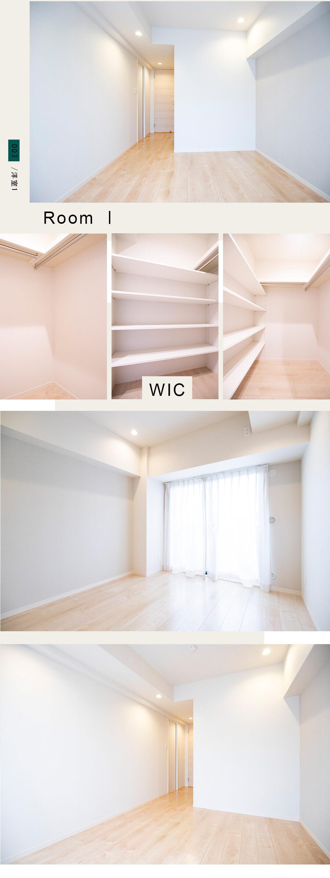 03洋室1,Room Ⅰ