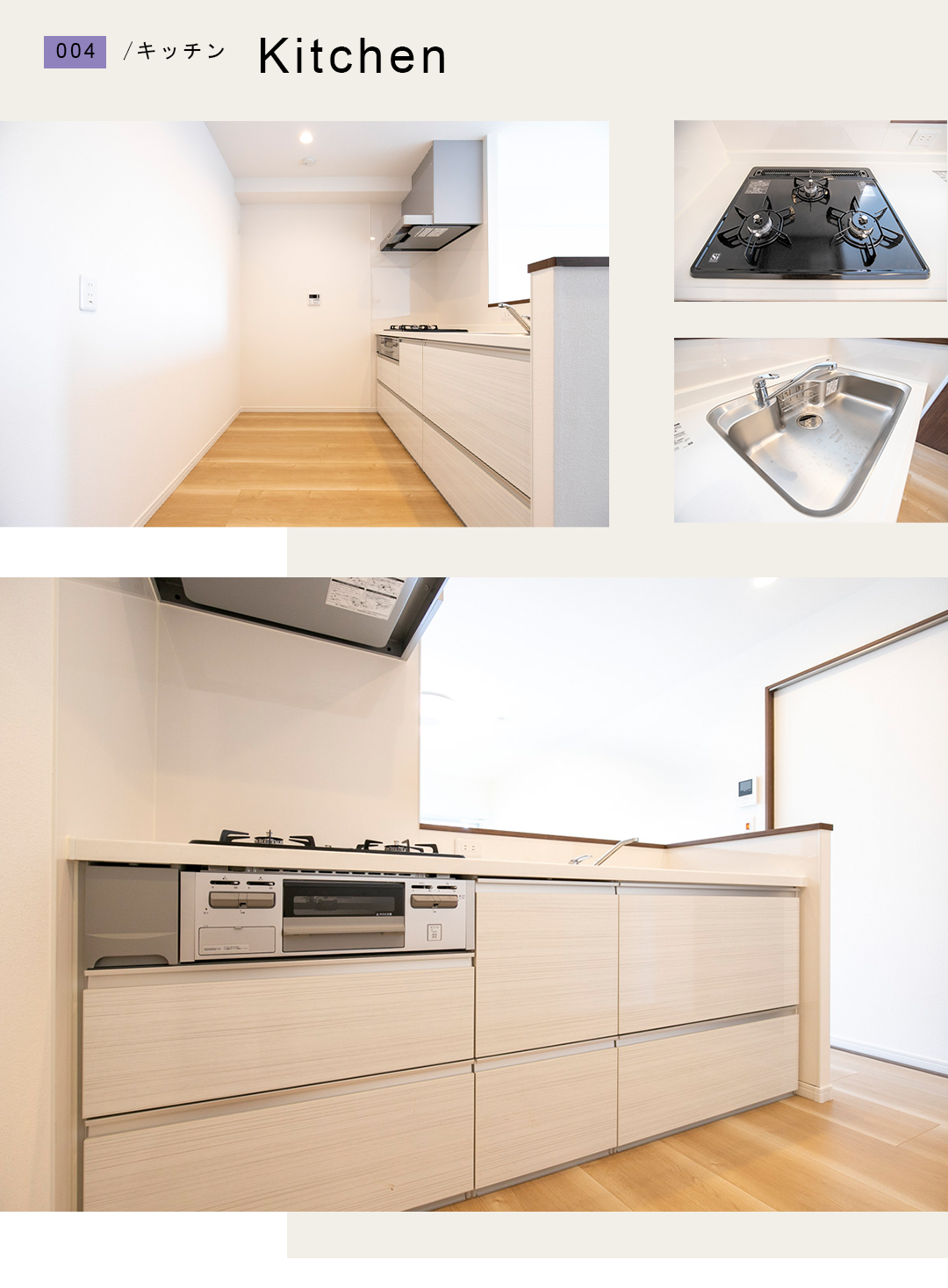 04キッチン,Kitchen