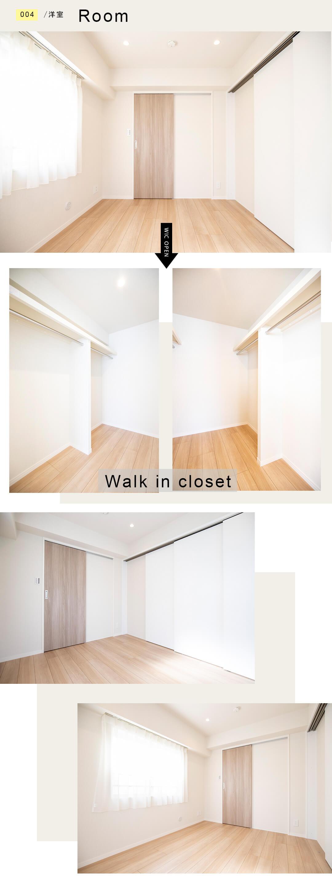 04洋室,Room