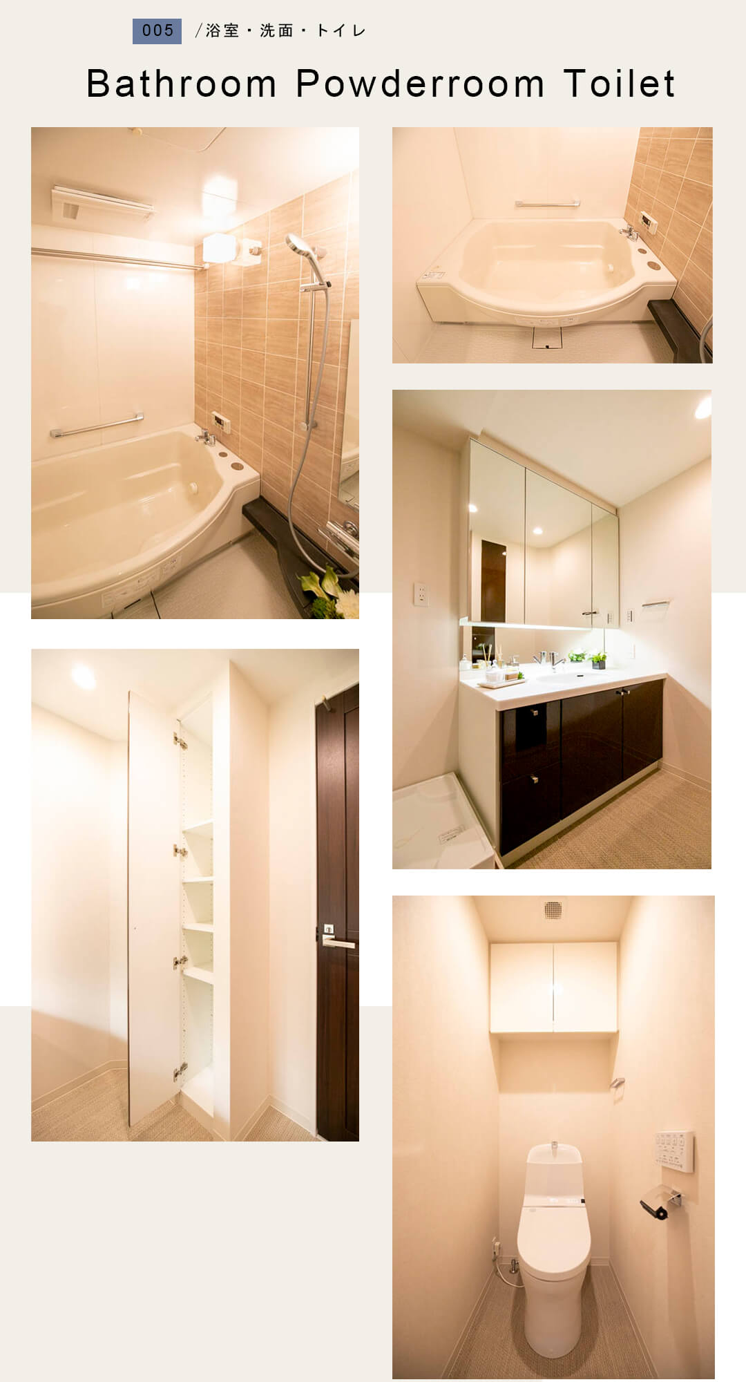 05浴室,洗面,トイレ,bathroom,powderroom,toilet