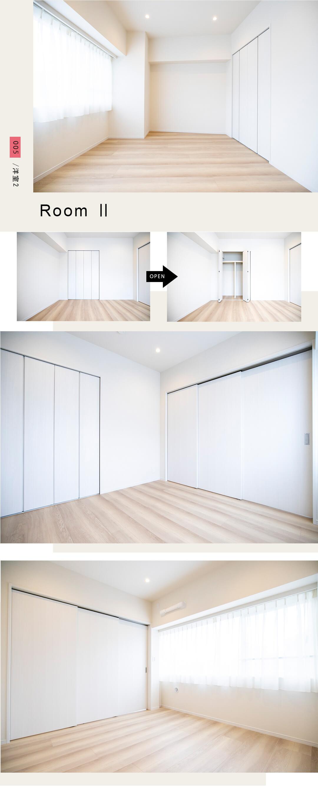 05洋室2,Room Ⅱ