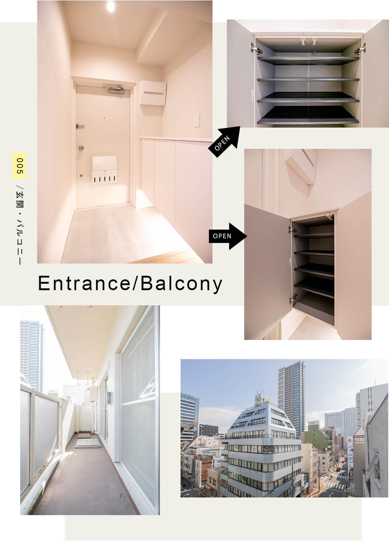05玄関,バルコニー,Entrance,Balcony