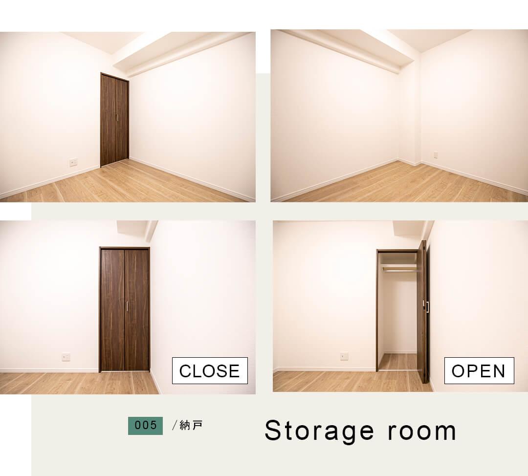 05納戸,Storage room