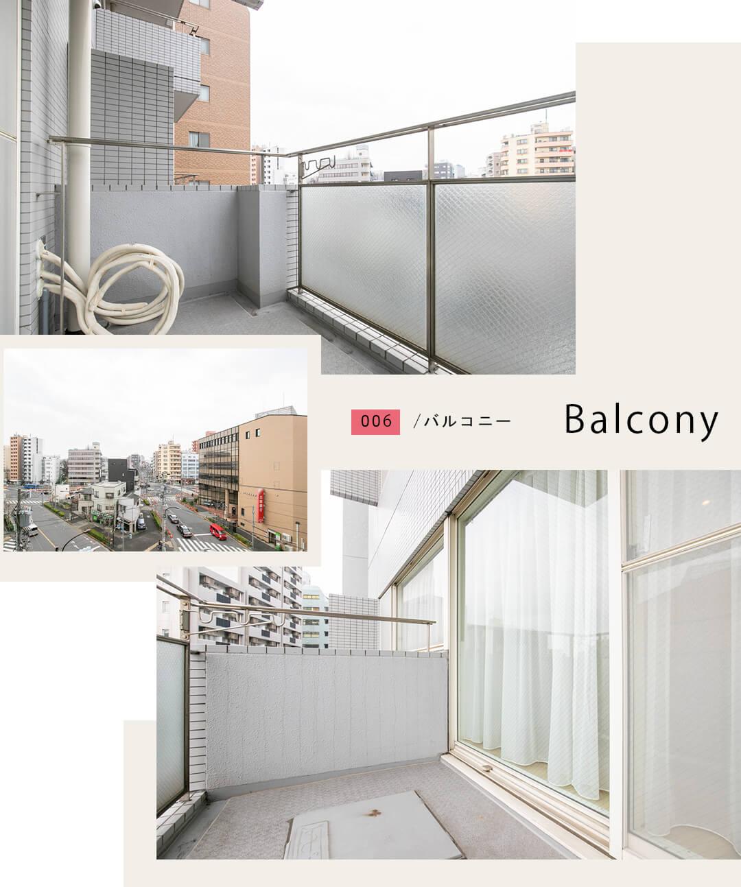 06バルコニー,Balcony