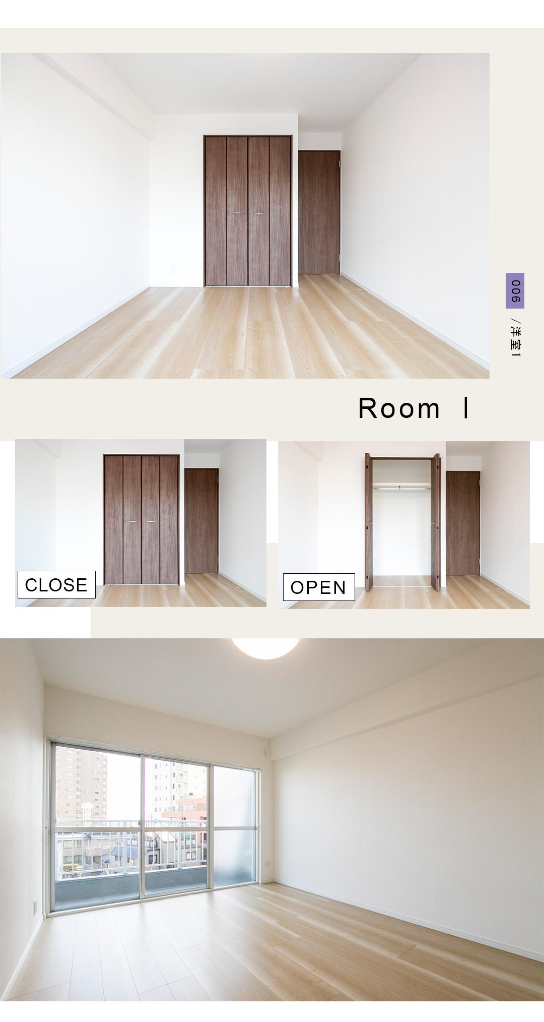 06洋室1,Room Ⅰ