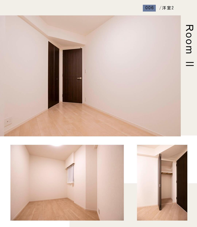 06洋室2,RoomⅡ
