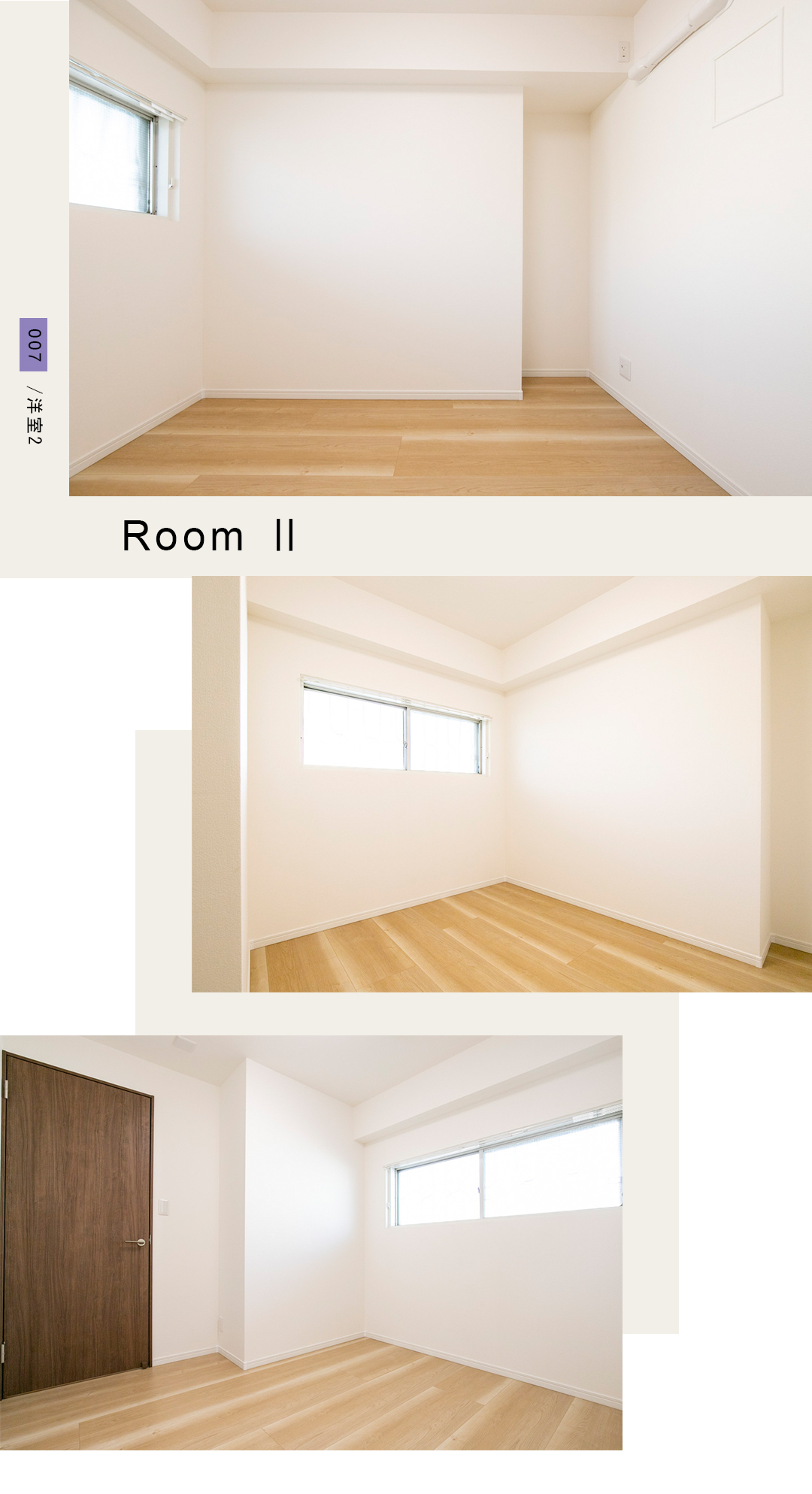 07洋室2、Room Ⅱ