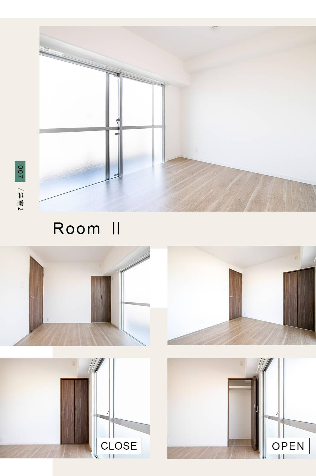 07洋室2,RoomⅡ
