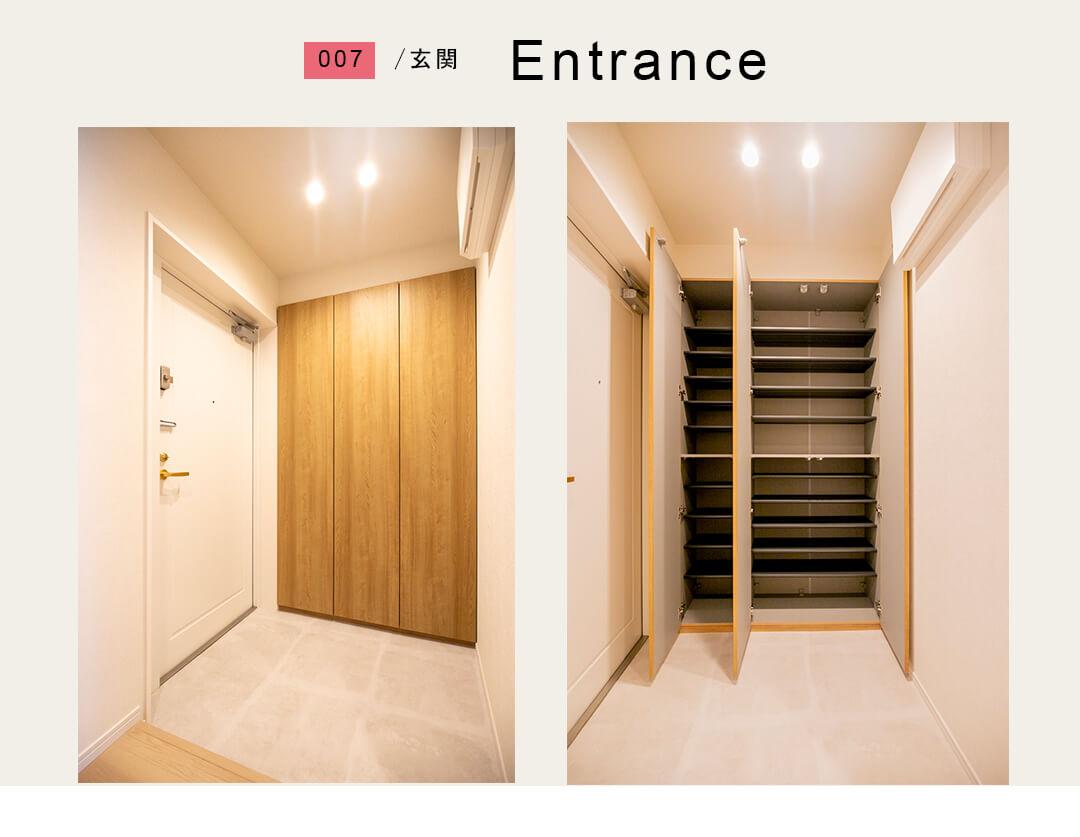 07玄関,Entrance