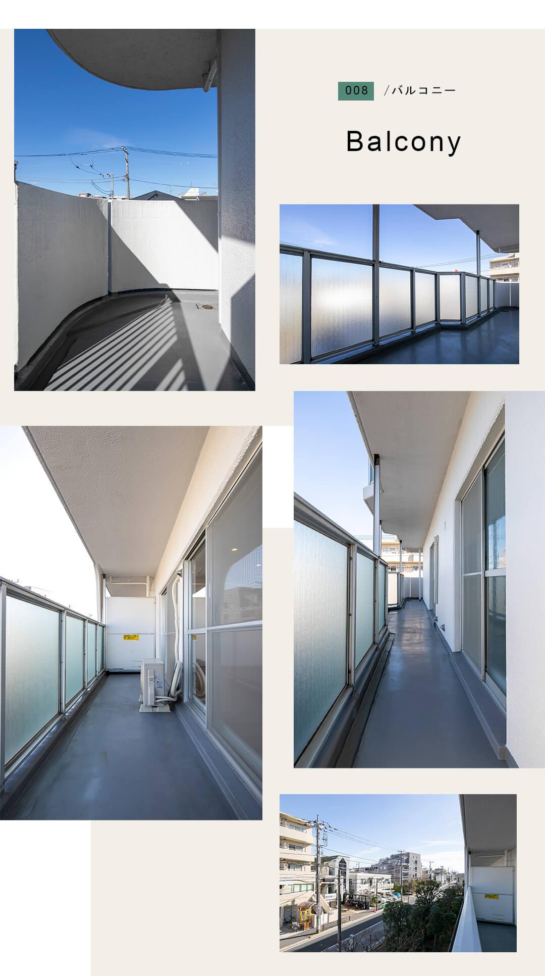 08バルコニー,balcony