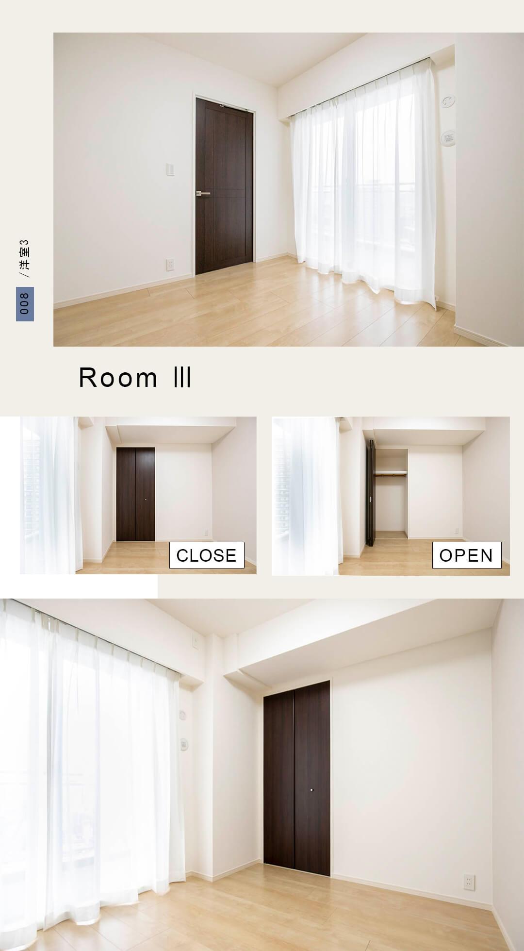 08洋室3,RoomⅢ