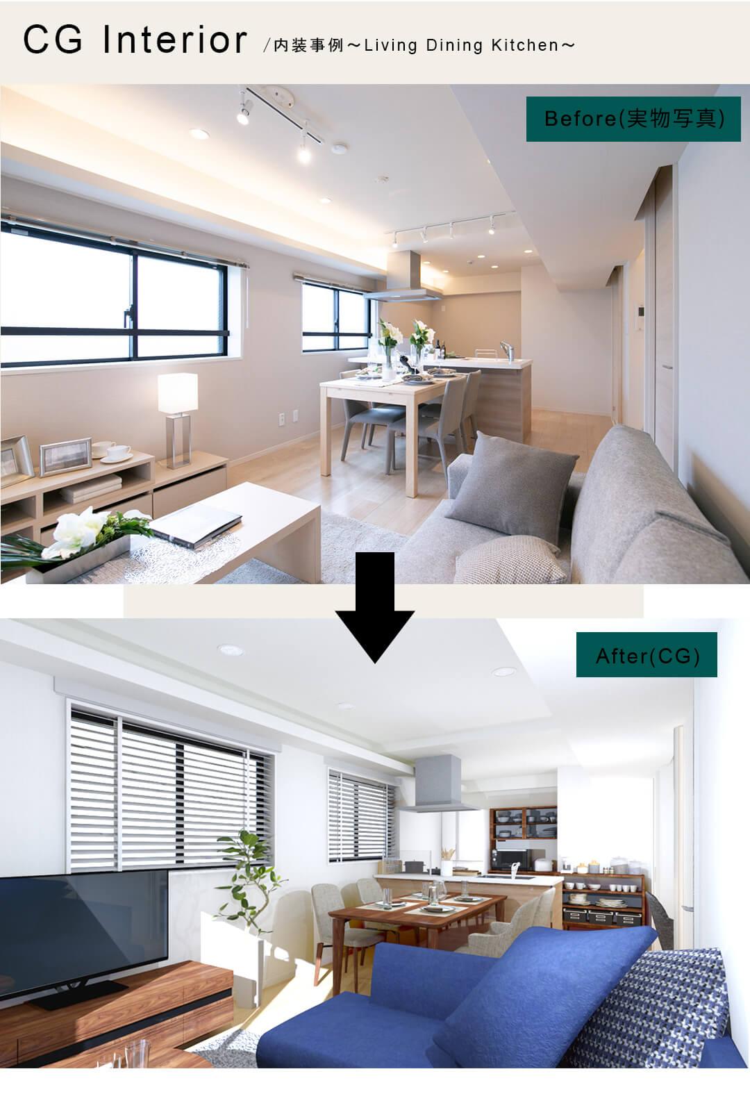 CG Interior,内装事例,LivingDiningKitchen