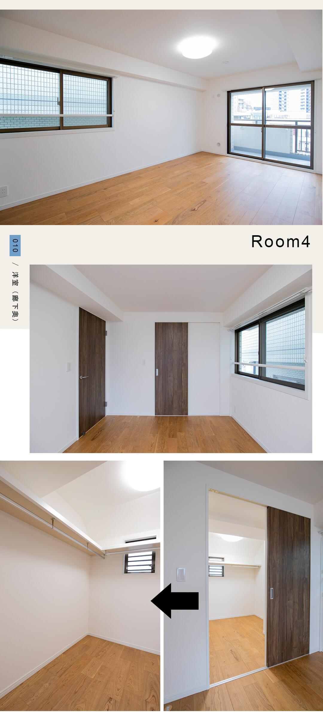 朝日プラザ中野弥生町の洋室