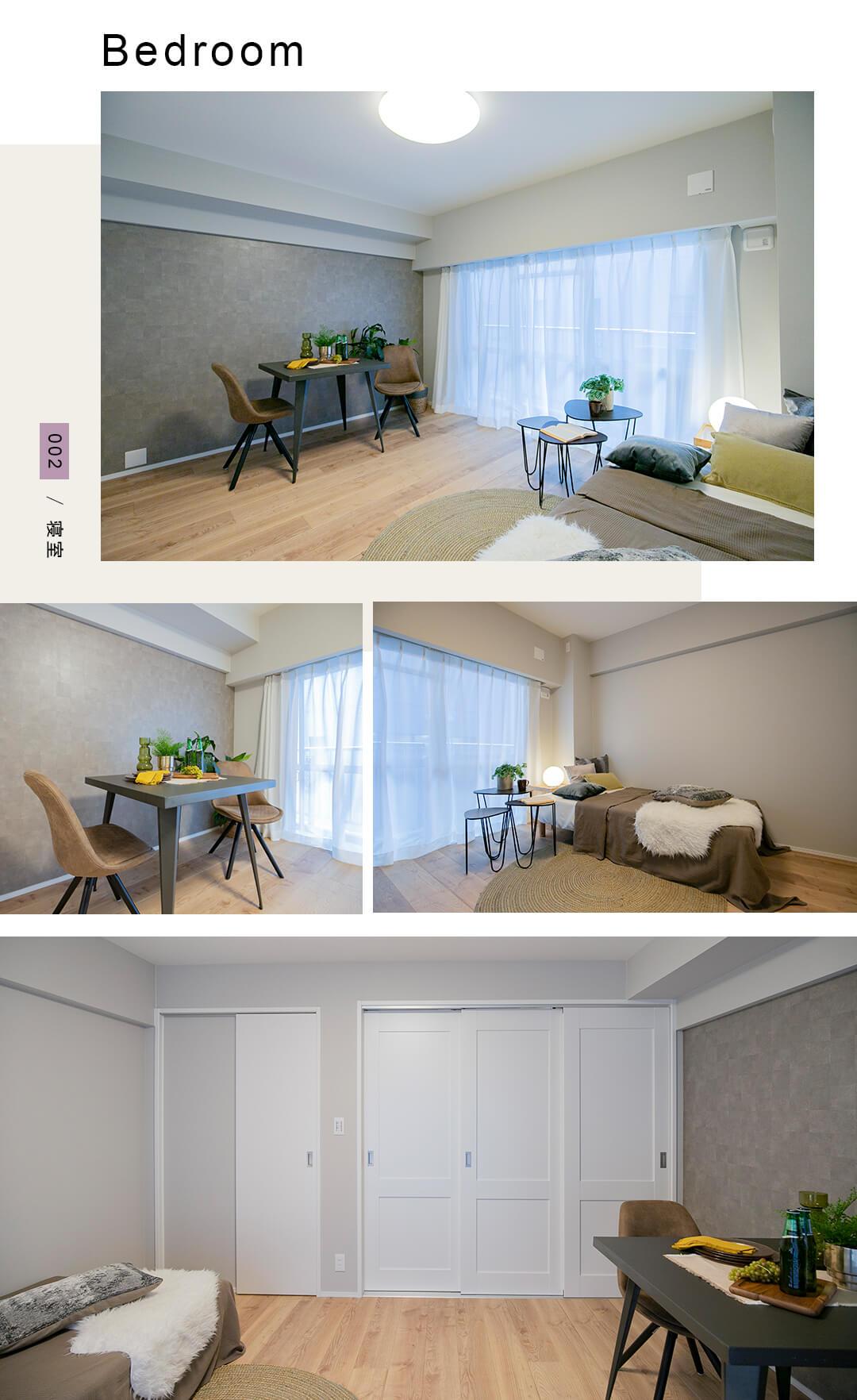 飯田橋ハイタウンの寝室