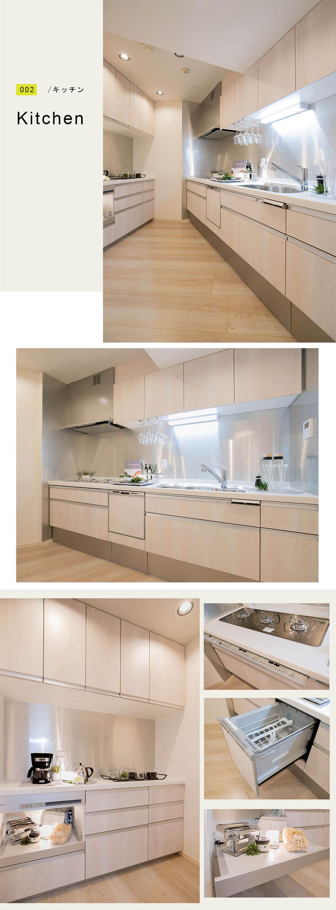 品川Vタワーのキッチン