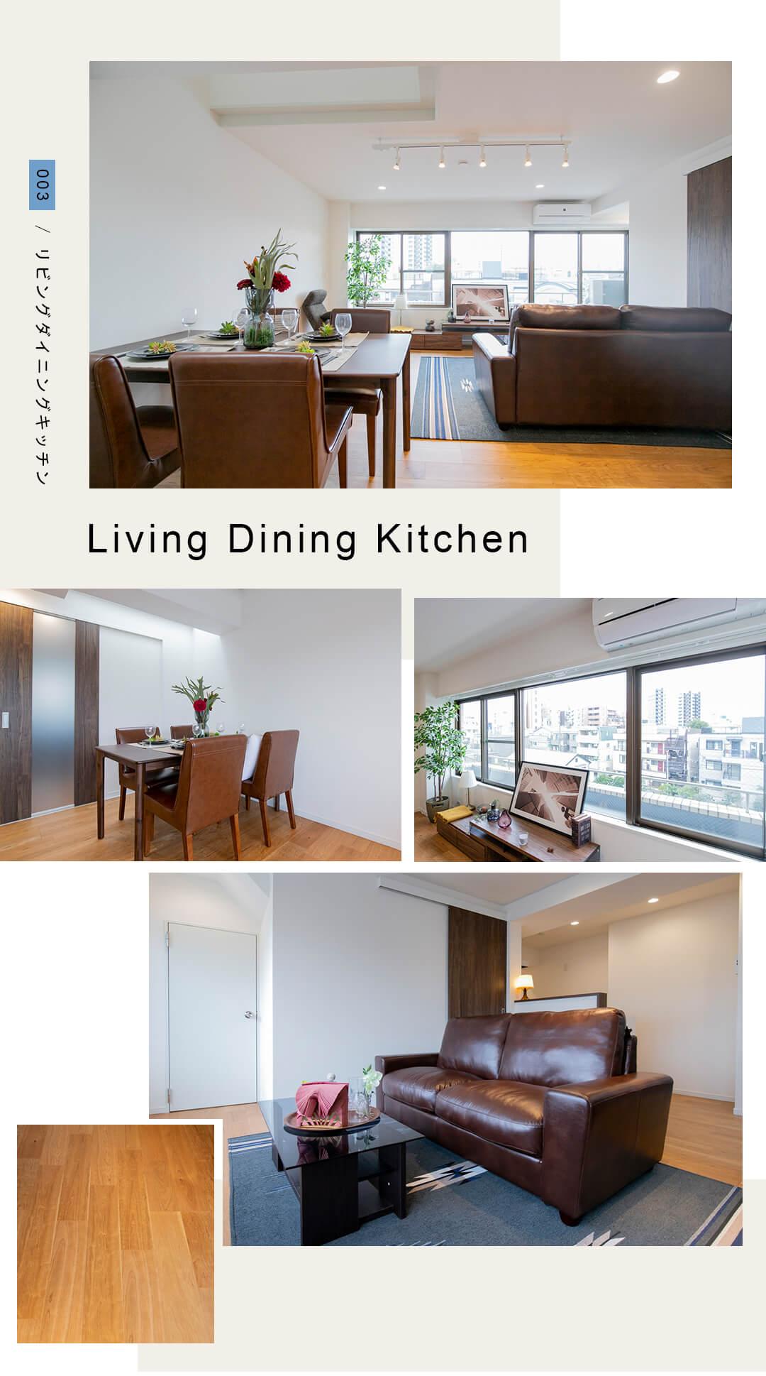 朝日プラザ中野弥生町のリビングダイニングキッチン