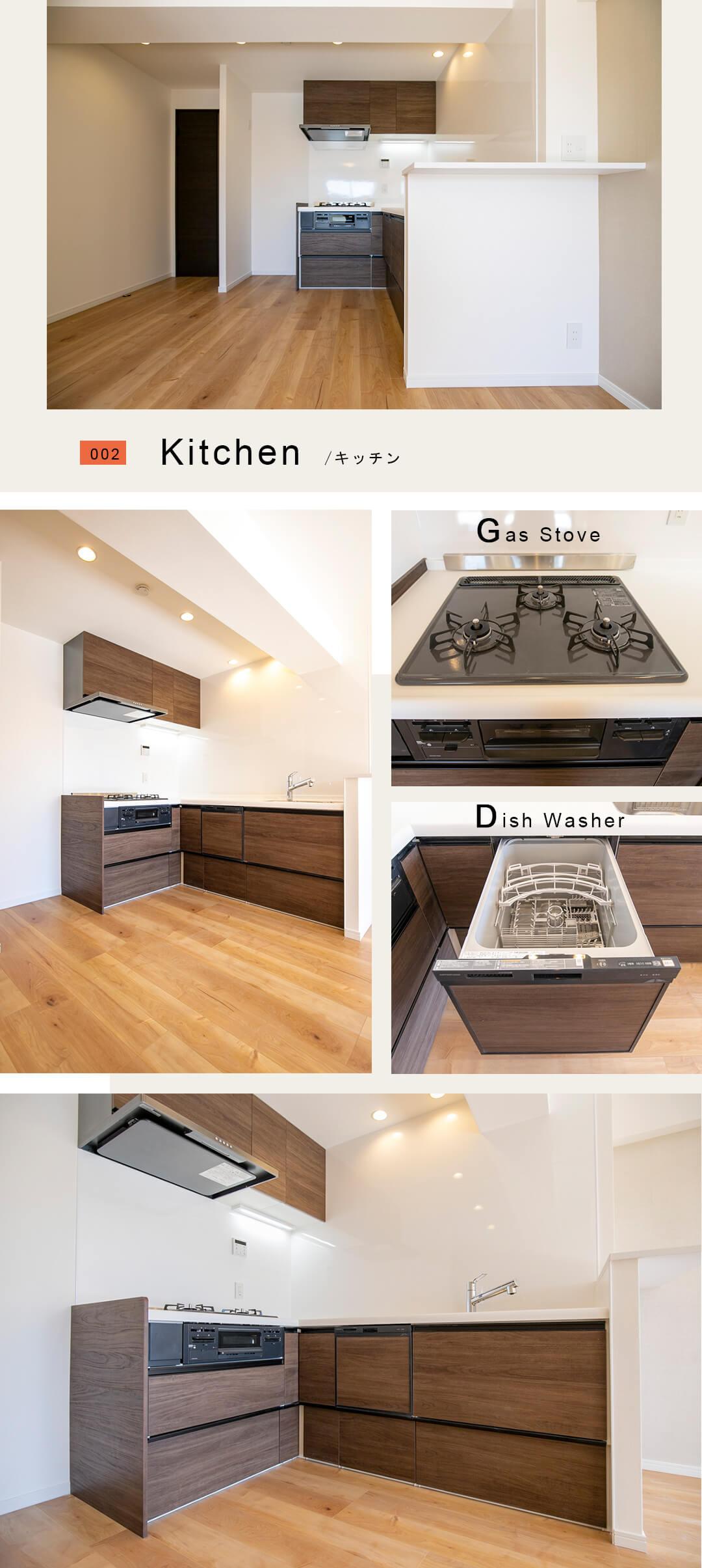 002,kitchen,キッチン