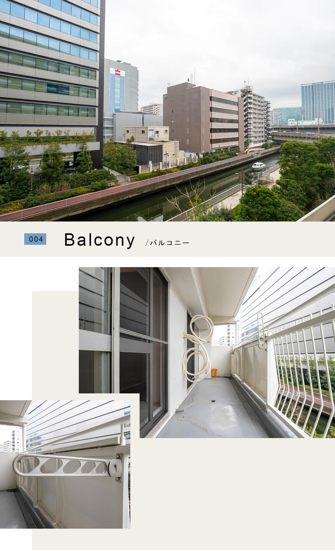 004,balcony,バルコニー