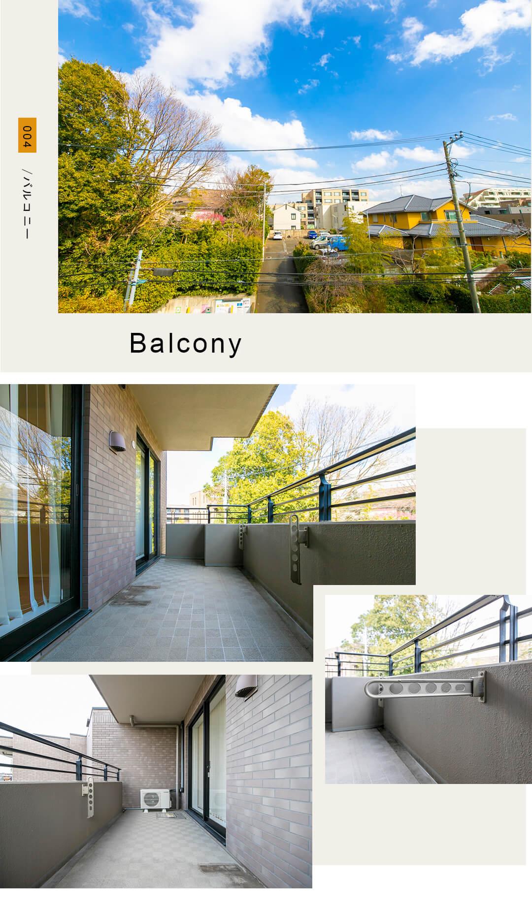 004バルコニー,Balcony