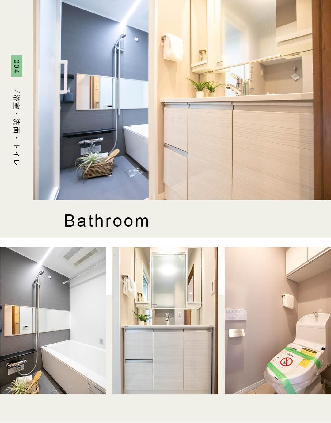 004,Bathroom,浴室.洗面,トイレ