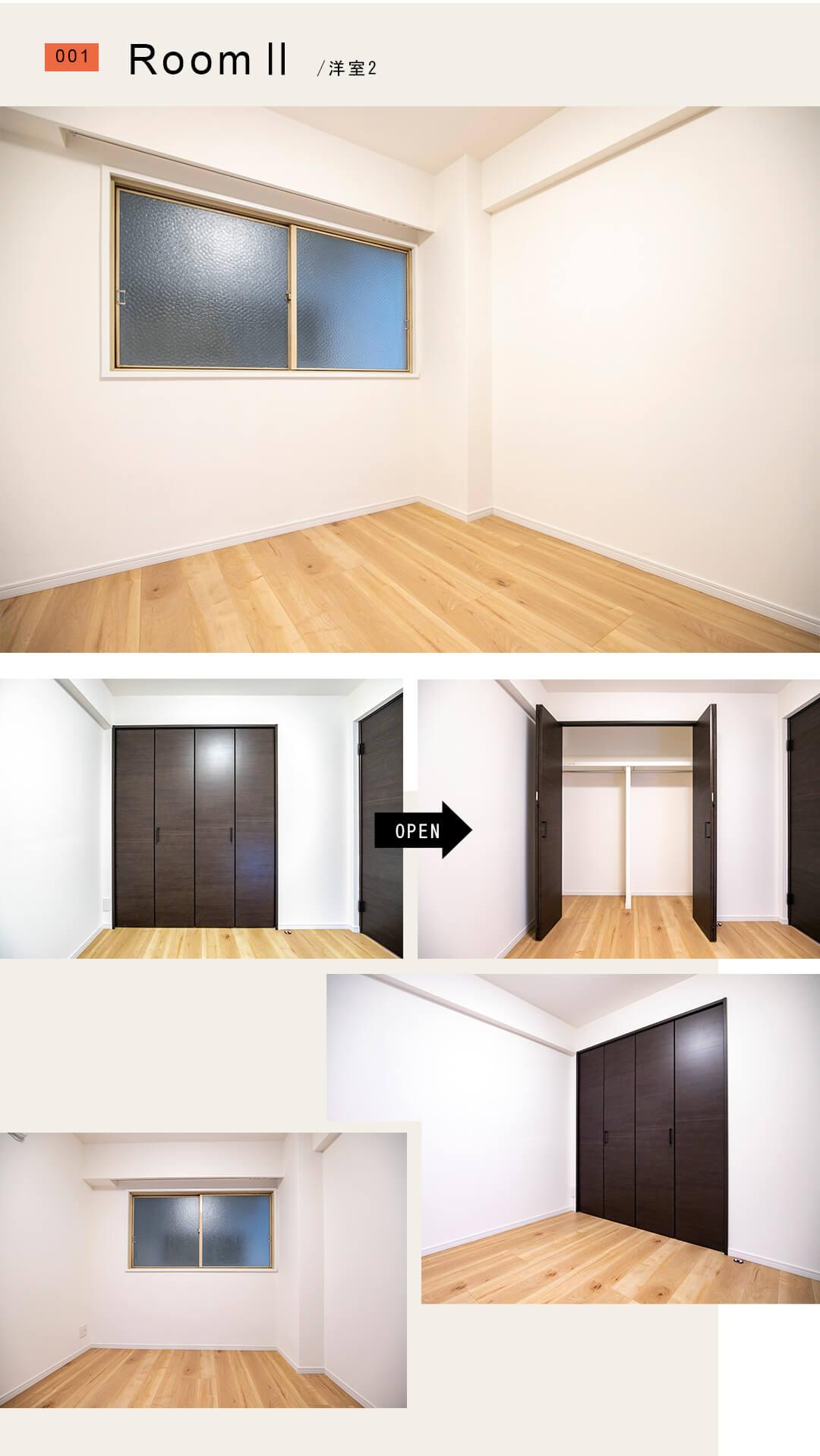 004,RoomⅡ,洋室2