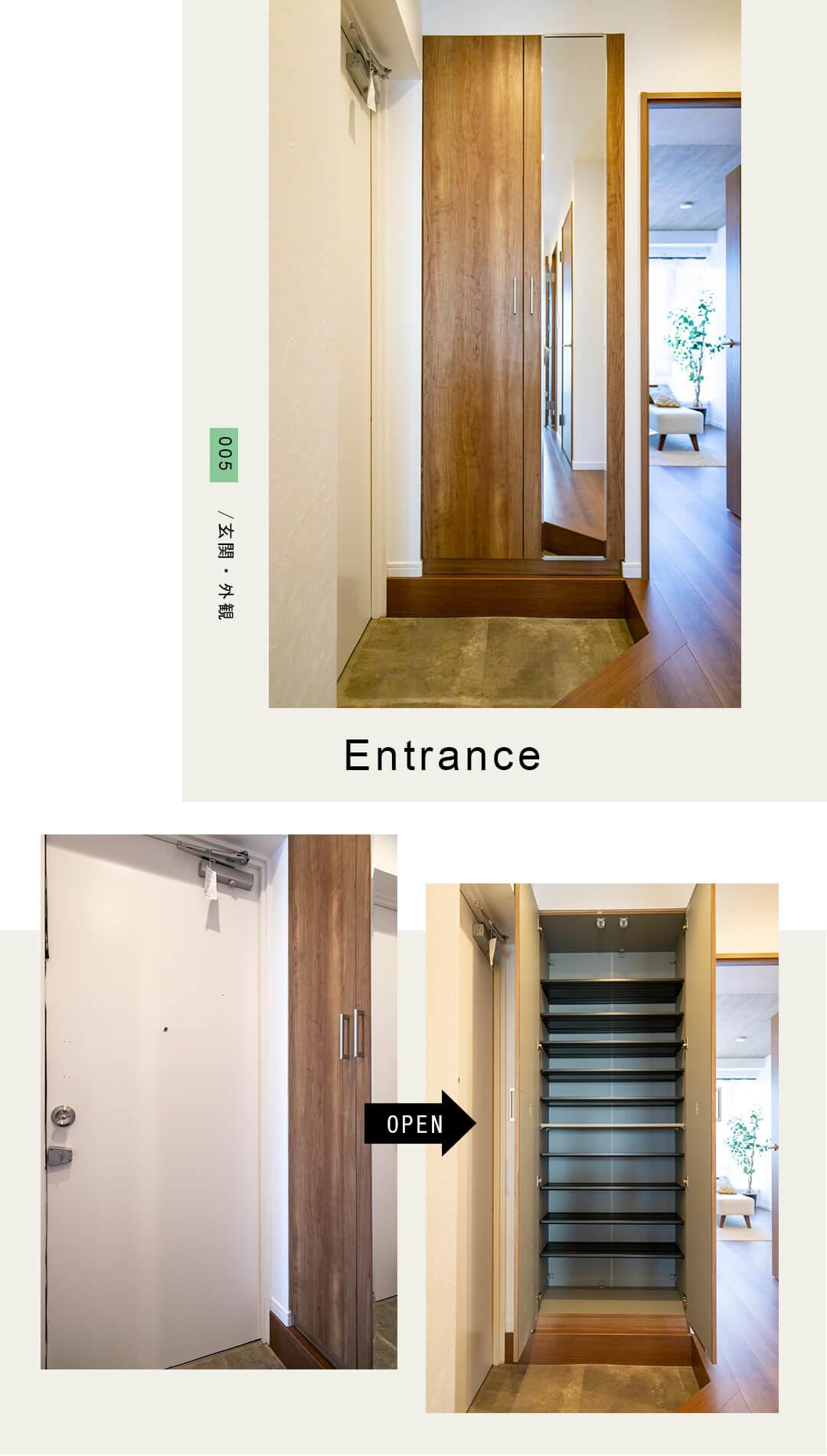 005,Entrance,玄関