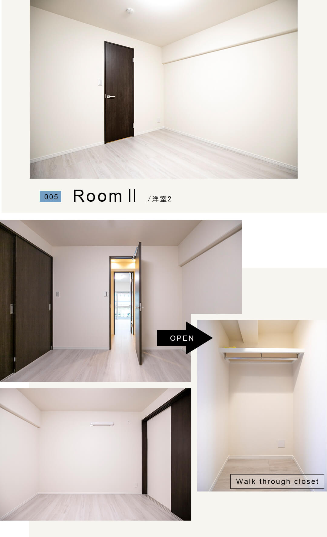 005,Room2,洋室2