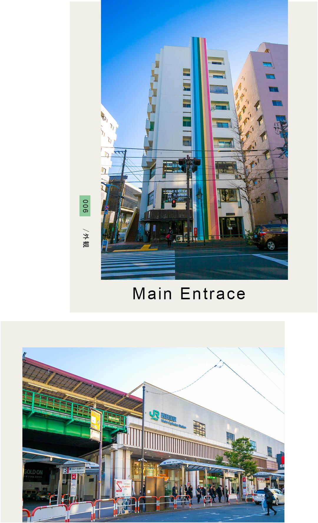 006,Entrance,外観